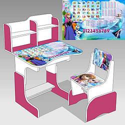 Парта школьная Frozen Лдсп ПШ 028 1 69х45 см., цвет бело-малиновый, 1 стул - 181378