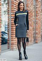 Повседневное стильное платье норма р-ры 42-48 арт 1111