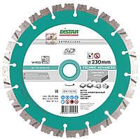 Алмазный отрезной диск Distar Technic Advanced 125x2.6/1.8x12x22.2 по бетону