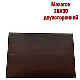 Плакетка (подложка для диплома) MDF 20x30 (махагон,двухсторонняя ламинация), фото 2