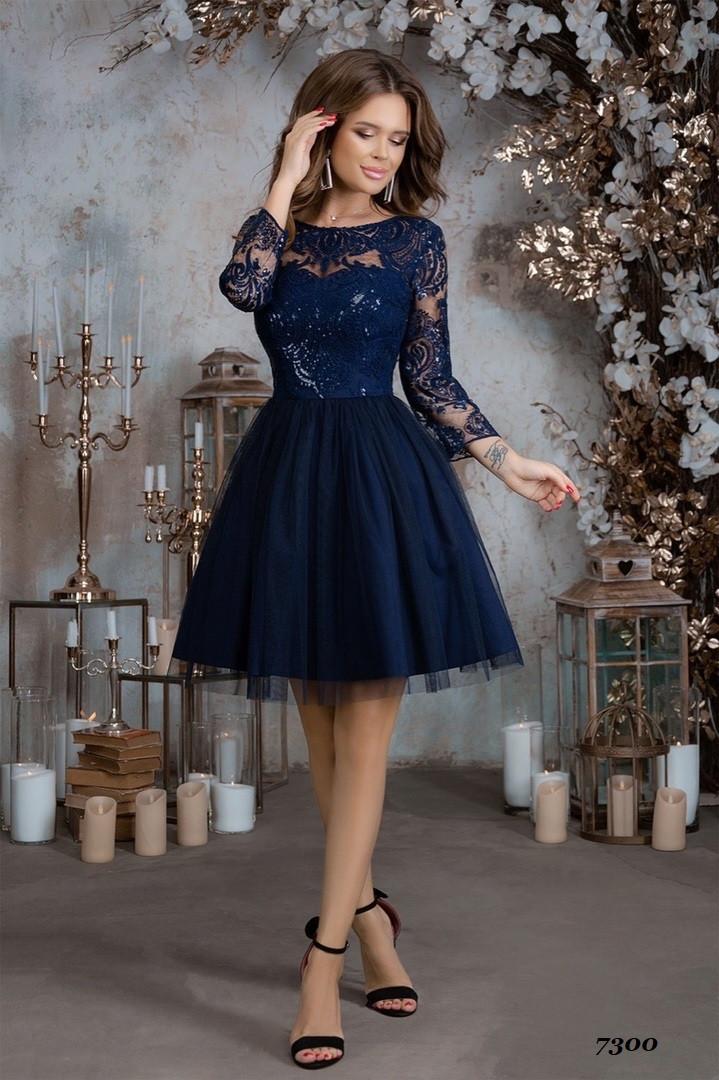 Платье коктейльное с рукавом, гипюр, пайетки, сетка  42,44,46
