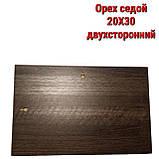 Плакетка (подложка для диплома) MDF 20x30 (орех седой темный,двухсторонняя ламинация), фото 2