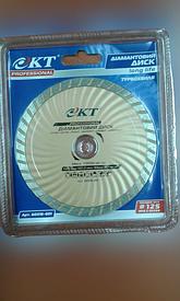 Алмазный диск KT Professional 125 мм  турбоволна