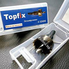 Коронка HSS по металлу Ø 14 мм ✓ Сверло корончатое №43 ✓ Свердло корончате TopFix