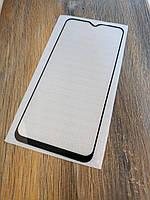 Защитное стекло Full Glue для Xiaomi Redmi Note 8 Pro Черное 5D