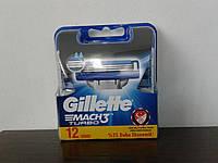 Кассеты для бритья мужские Gillette Mach 3 Turbo 12 шт ( Жиллет Мак 3 турбо оригинал), фото 1