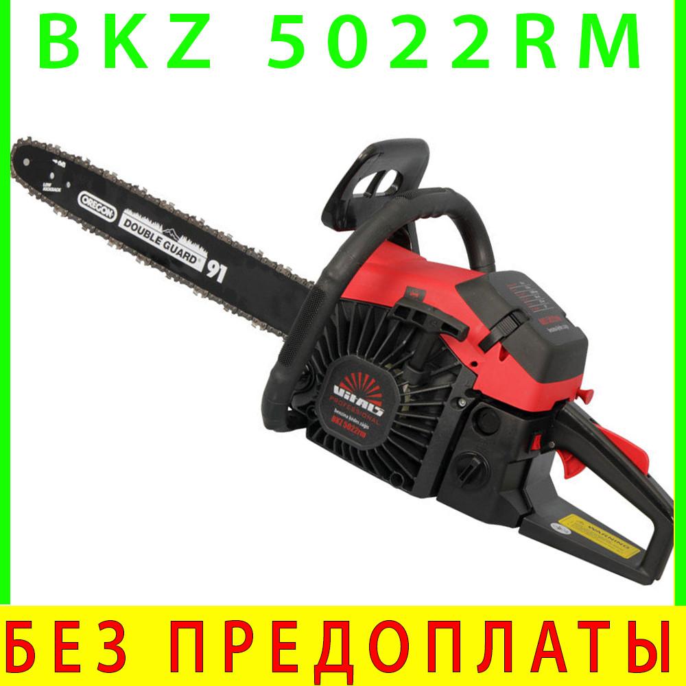 Бензопила Vitals Professional BKZ 5022rm (3 л.с.)