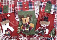 Носок новогодний для подарков. Рождественский сапог. Сапожок на елку. Носок для подарков