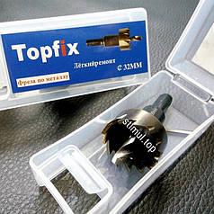 Коронка HSS по металлу Ø 16 мм ✓ Сверло корончатое №43 ✓ Свердло корончате TopFix