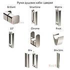 Душевые двери поворотные Ravak Pivot PDOP2 Transparent двухэлементные, фото 8