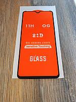 Защитное стекло Full Glue для Samsung A10s 2019 Galaxy a107f Черное 5D