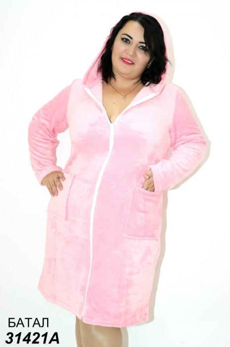 Халат женский розовый с капюшоном на молнии 58,60,62,64
