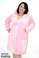 Халат женский розовый с капюшоном на молнии 58,60,62,64, фото 1