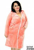 Халат женский БАТАЛ с капюшоном оранжевый 58,60,62,64