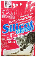 Наполнитель для кошачьего туалета Silicat Grand, 15л