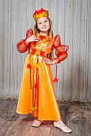 Детский праздничный костюм Осени