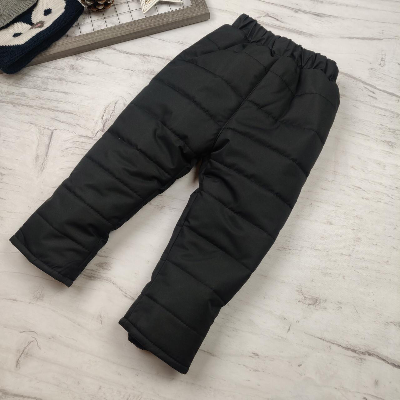 Детские зимние болоневые штаны 92,98,104,110,116,122,128,134,140