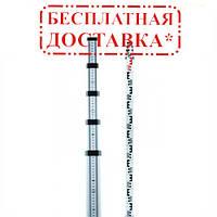 Рейка ADA STAFF 5 (А00143)