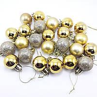 Набор к новому году шарики золотые 24 шт