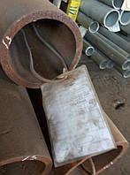 Трубы горячекатаные 219х8 ст.20 ГОСТ8732-78, фото 1