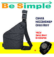 Мужская сумка мессенджер Cross Body, Часы Swiss Army в ПОДАРОК
