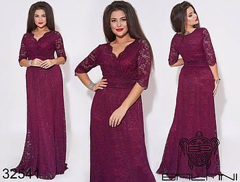 Шикарное гипюровое вечернее платье в пол с 50 по 60 размер