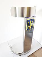 """Трибуна НСК """"Наша Украина"""", нержавеющая сталь."""