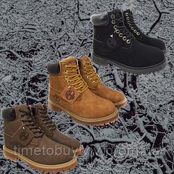 Зимние  ботинки с мехом 35р - 46р Три цвета