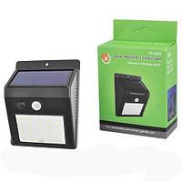Настенный уличный светильник 6009-20SMD, PIR+CDS (1x18650, солн. батарея)