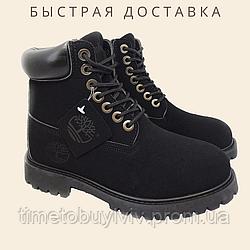 Зимние  ботинки с мехом 35р - 46р Три цвета Черный