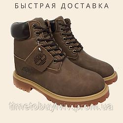 Зимние  ботинки с мехом 35р - 46р Три цвета Коричневый