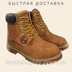 Зимние  ботинки с мехом 35р - 46р Три цвета Желтый