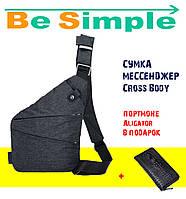 Мужская сумка мессенджер Cross Body, Мужское портмоне Aligator в ПОДАРОК