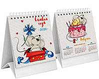 Печать перекидных календарей