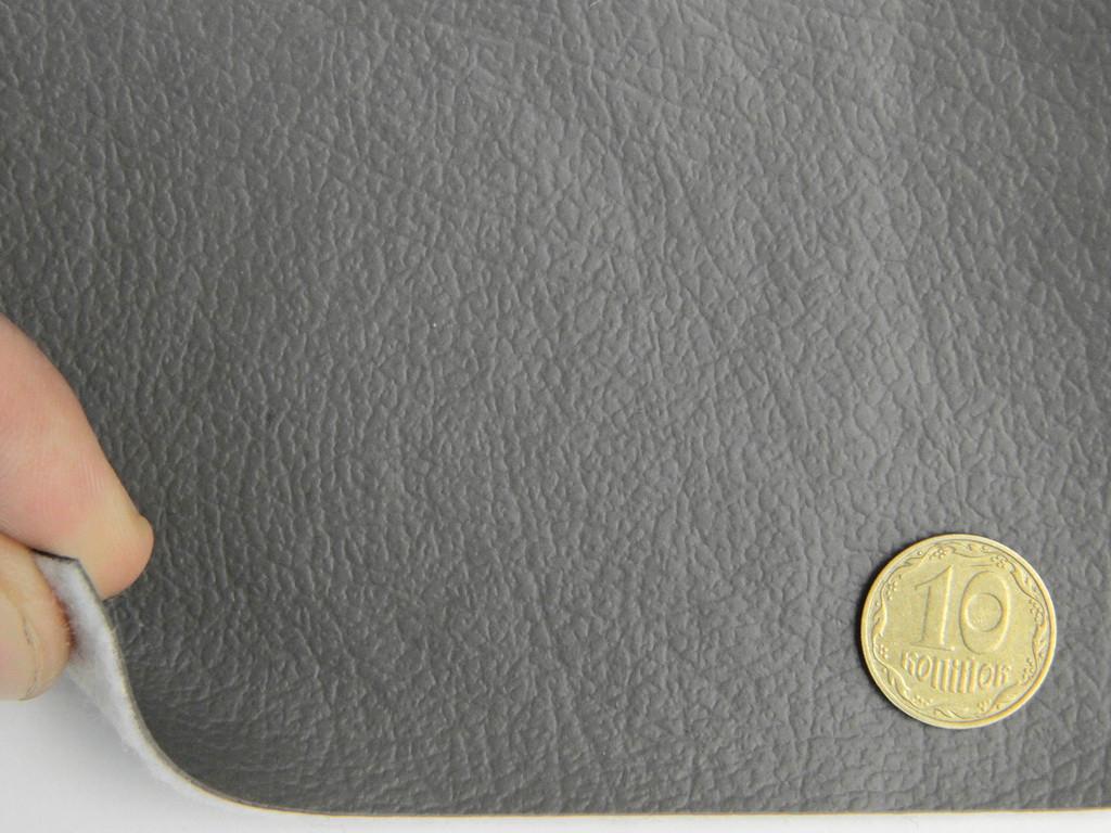 Авто кожзам , на тканевой основе, серый 1мм, ширина 1.50м 09-97