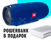 Большая Bluetooth колонка JBL Xtreme Big синего цвета / Блютус колонка (реплика)