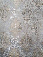 Джаккард мебельная ткань королевский с шелковой нитью ширина 150 см сублимация узор золотой