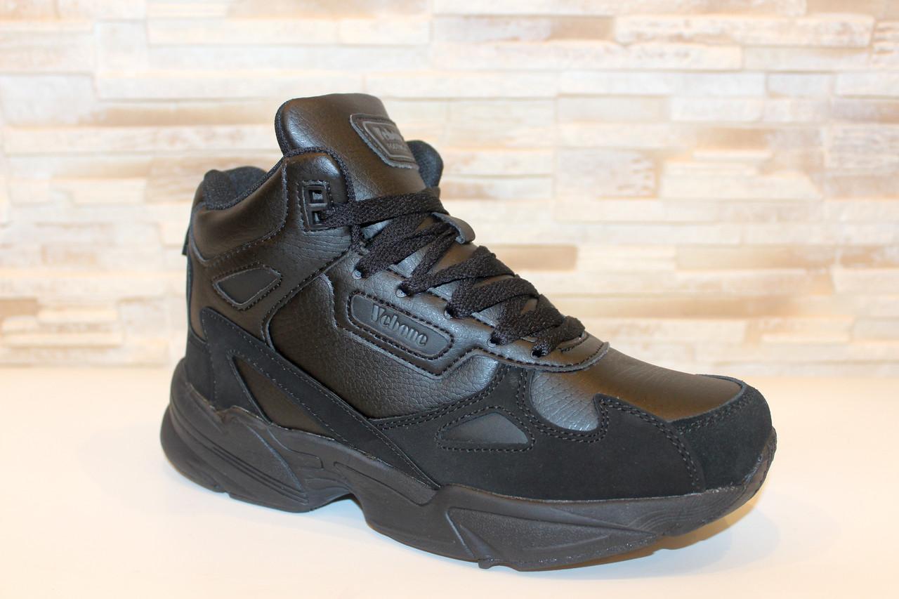 Кросівки зимові чорні С836