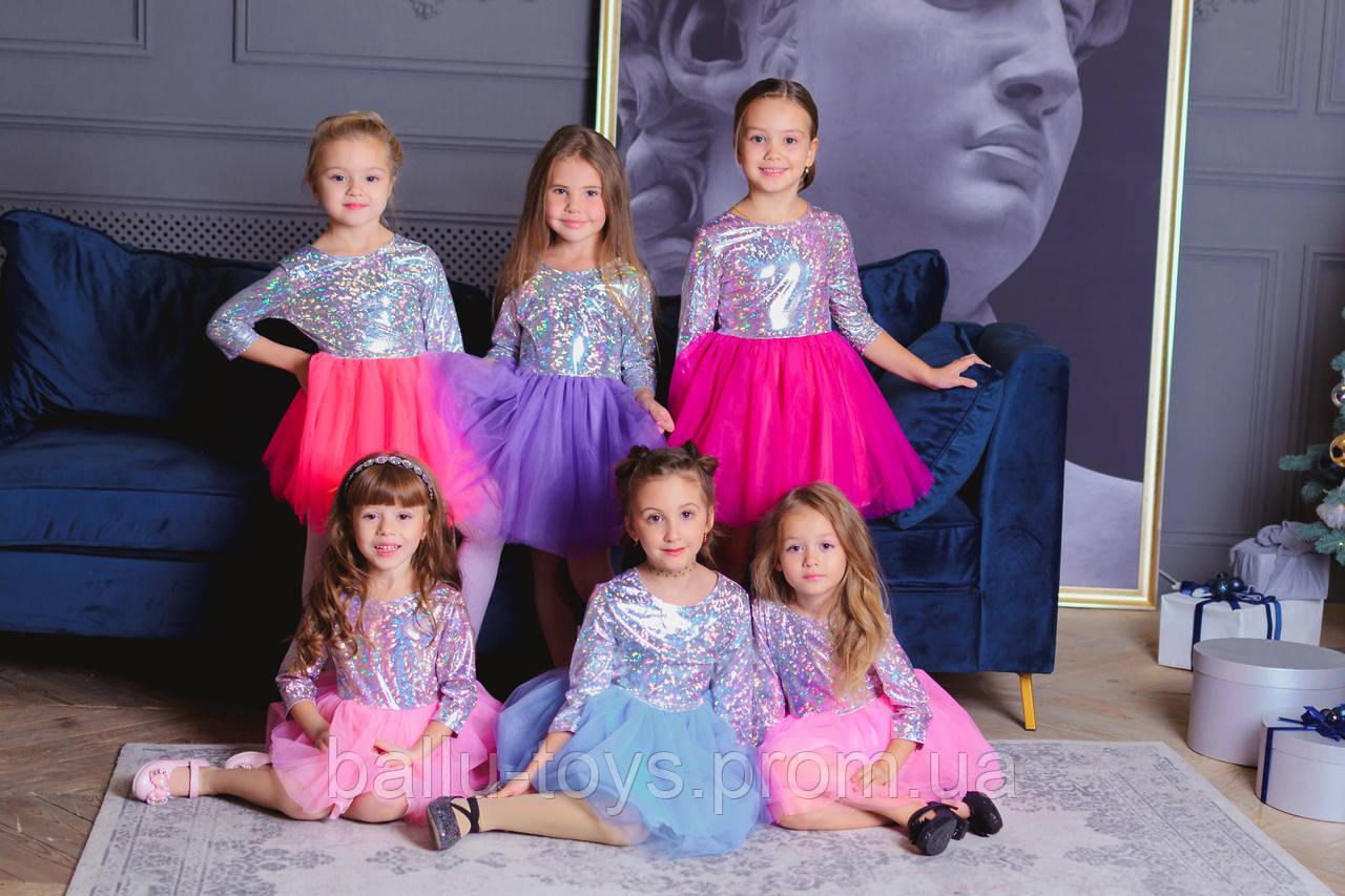 Нарядное платье для девочек Галограма (2-9 лет)