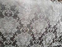 Джаккард мебельная ткань королевский с шелковой нитью ширина 150 см сублимация серый узор, фото 1