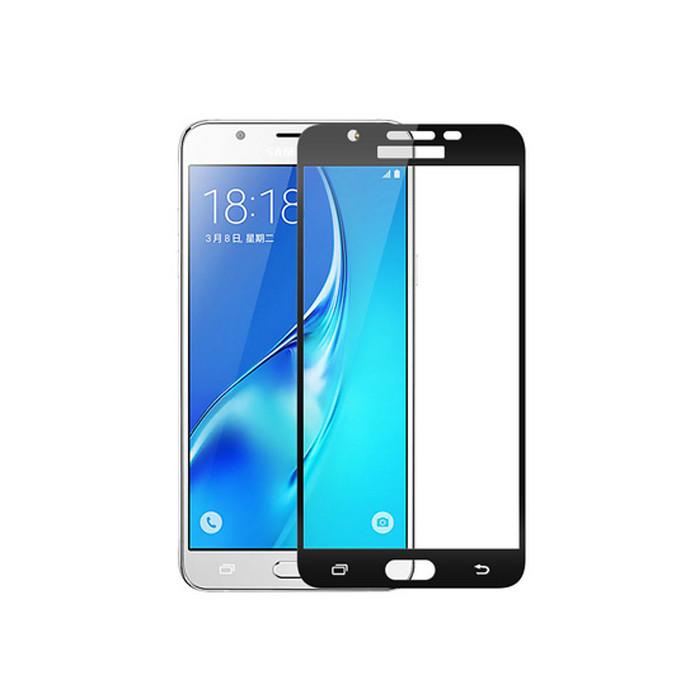 Защитное стекло Full Cover Glass (на весь экран) для Samsung Galaxy J7 Prime (G610)