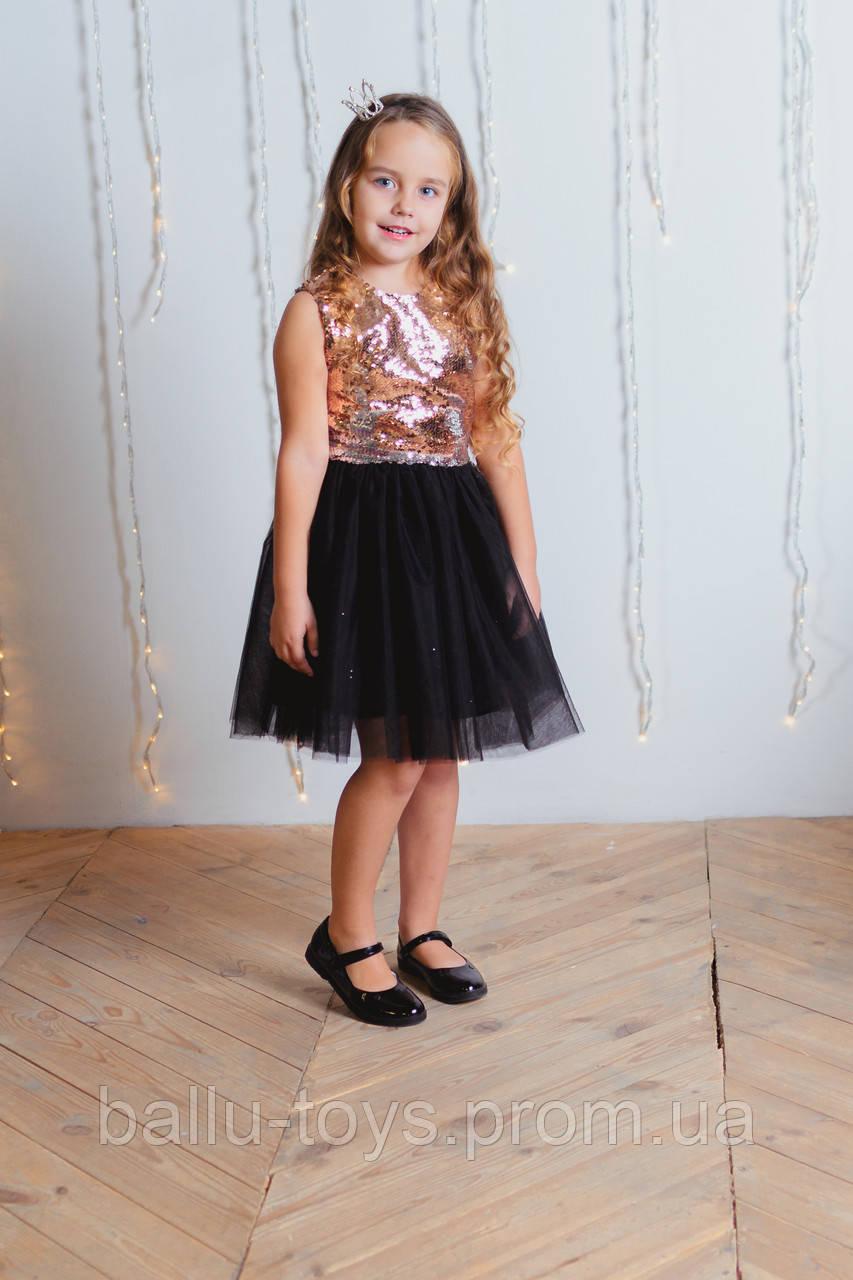 Платье праздничное красивое для девочки Лиза (4-9 лет)