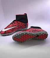 Сороконожки Nike серо-розовые