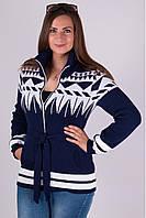 Тёплая женская кофта на молнии с 44 по 54 размер