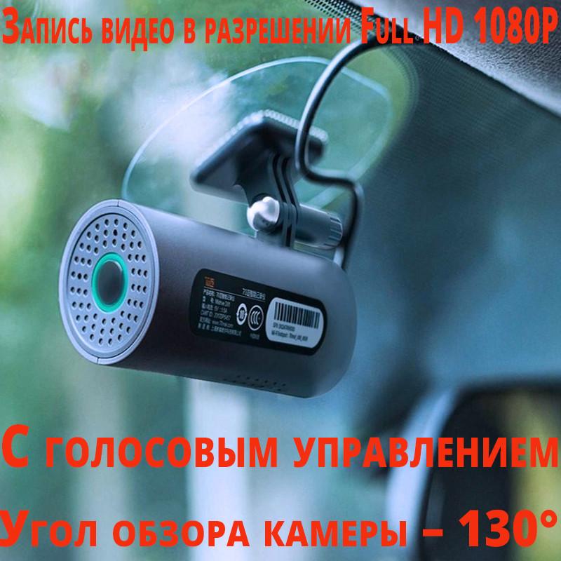 Видеорегистратор Xiaomi 70mai Full HD (1920x1080) Smart WiFi DVR 30 fps 1080p с голосовым управлением (23856)