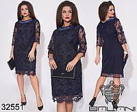 Элегантное гипюровое платье прямого кроя с 50 по 54 размер