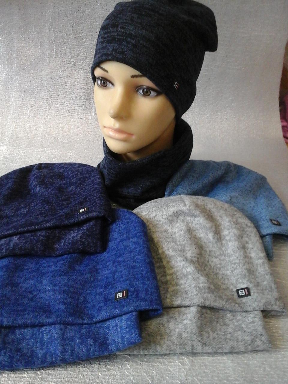 шапочка для мальчика с шарфиком снуд