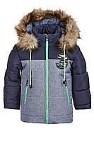 Зимняя куртка на мальчика курточка детская зима на овчине 98р