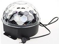Диско шар Magic Ball светодиодный, фото 1