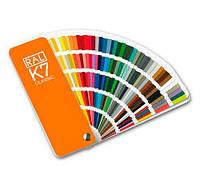 Цветовая схемма